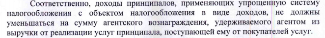 yandex kassa citata1