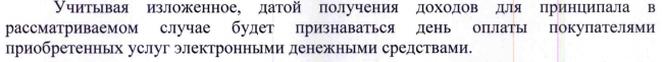 yandex kassa citata2