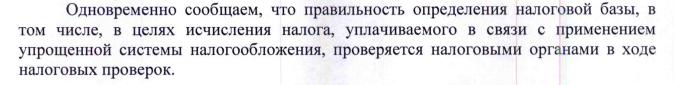 yandex kassa citata3