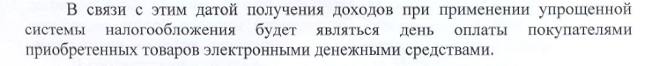 yandex kassa citata5