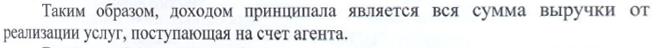 yandex kassa citata6